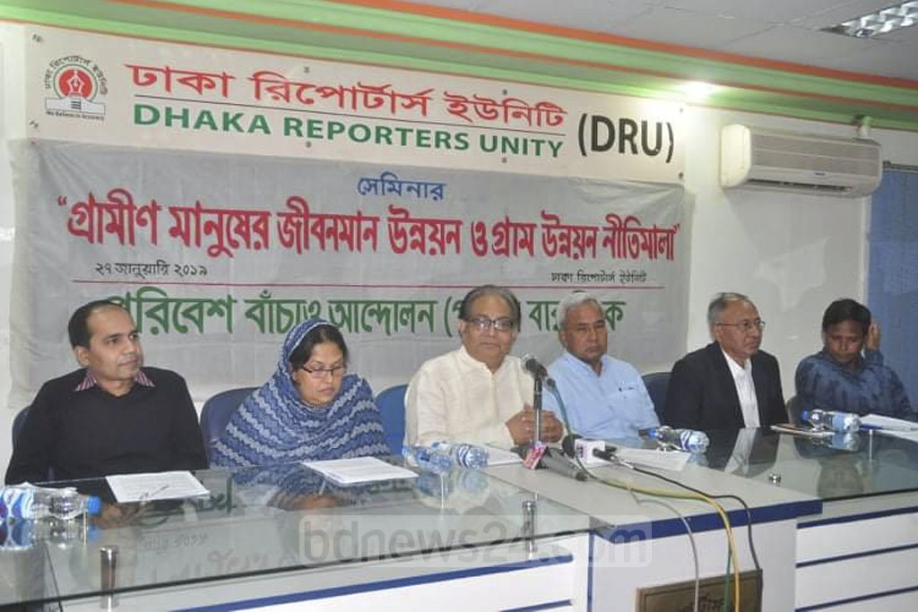 Bangladesh Poribesh Andolon and Bangladesh Resource Center for Indigenous Knowledge organise a seminar at the Dhaka Reporters Unity on Sunday on a policy for the development of living standards of rural people and village development.