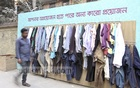 A wall put up near BRAC University in Dhaka invites people to donate old clothes for the needy during winter. Photo: Asif Mahmud Ove