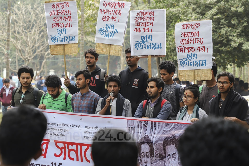 Members of Bangladesh Students' Union rallying at the alter of the Aparajeyo Bangla sculpture on different demands related to Dhaka University Central Students' Council or DUCSU elections on Monday. Photo: Abdullah Al Momin