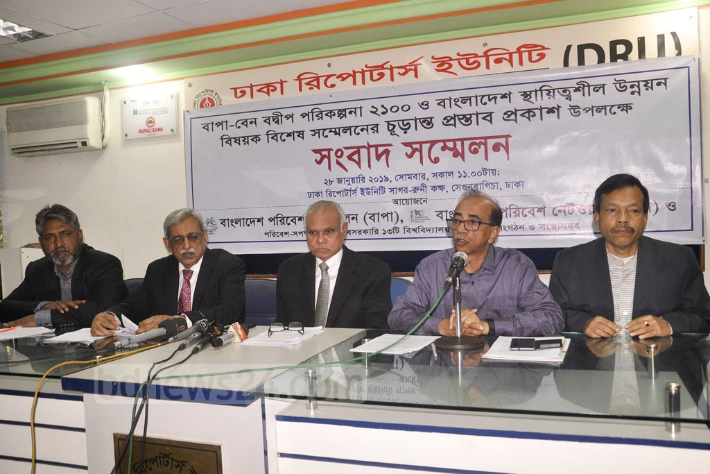 Environmental groups Bangladesh Poribesh Andolan and Bangladesh Poribesh Network spoke to a media at the Dhaka Reporters Unity on Monday marking the presentation of their proposals on the Bangladesh Delta Plan 2100 and sustainable development.