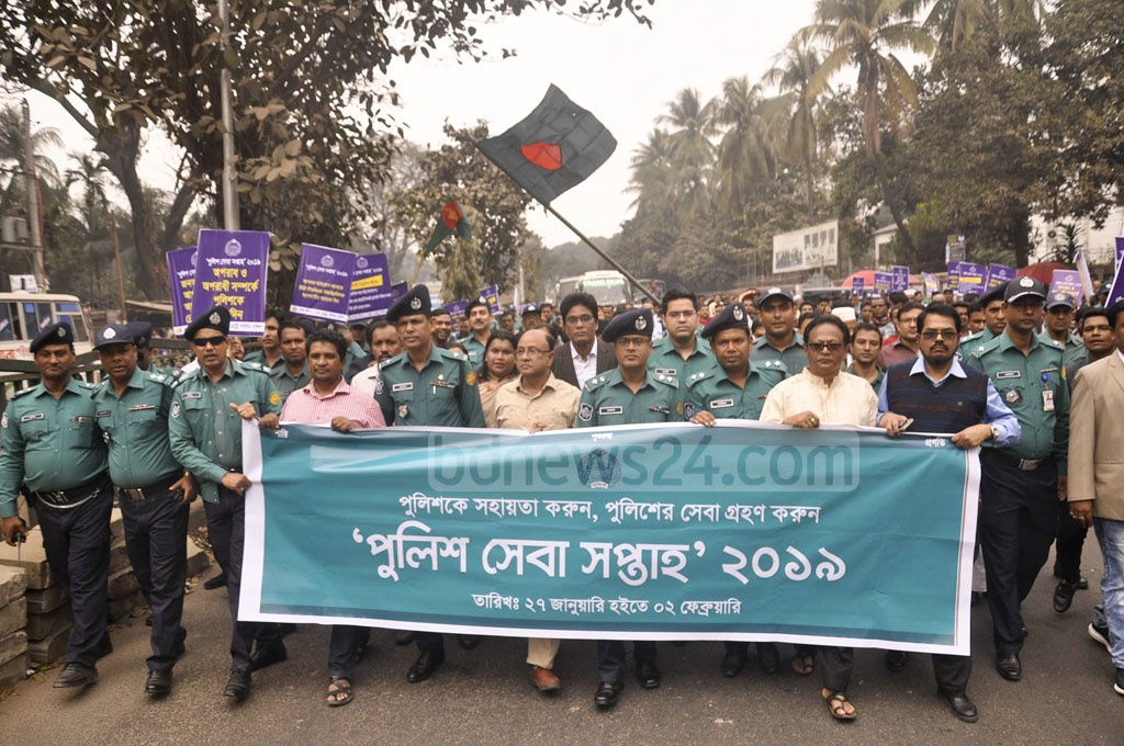 Police took out a rally in Dhaka on Monday observing Police Service Week 2019.