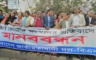 BNP protests new parliament before its first session