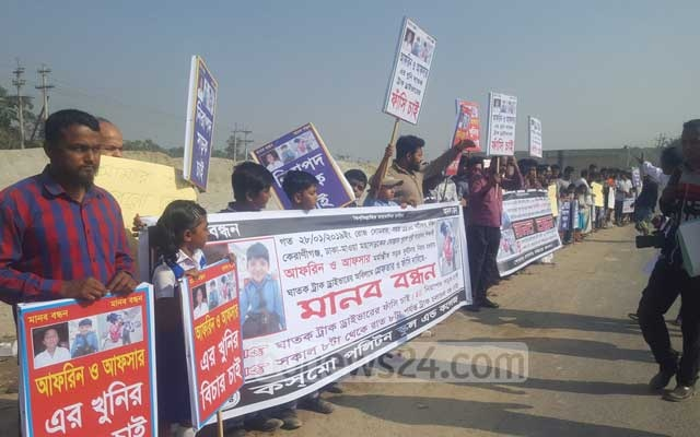 File Photo: Students, teachers and residents of Keraniganj protest seeking justice for the deaths of two schoolgoers in a road crash.
