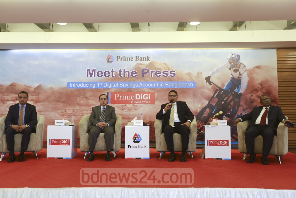 Guests speak at the inauguration of Prime Bank service, Prime DG, at Dhaka Club on Thursday. Photo: Mahmud Zaman Ovi