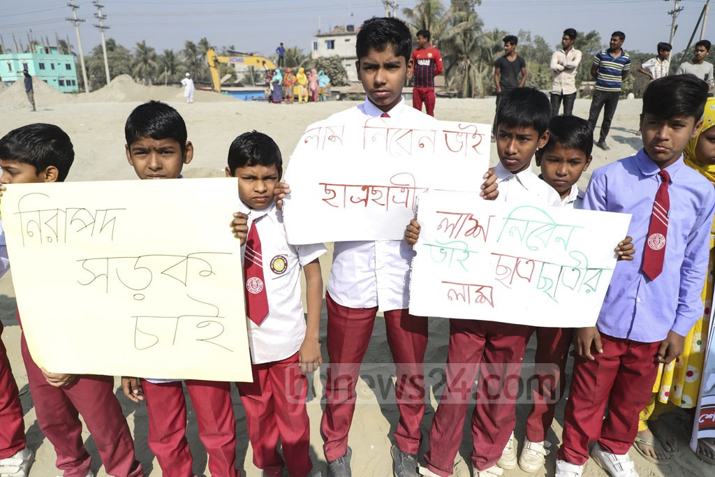 Students carrying placards during a demonstration at Rajendrapur on the Dhaka-Mawa Highway on Thursday demanding maximum punishment of the driver of the truck that ran over and killed two siblings on their way home from school in Keraniganj on Monday. Photo: Abdullah Al Momin
