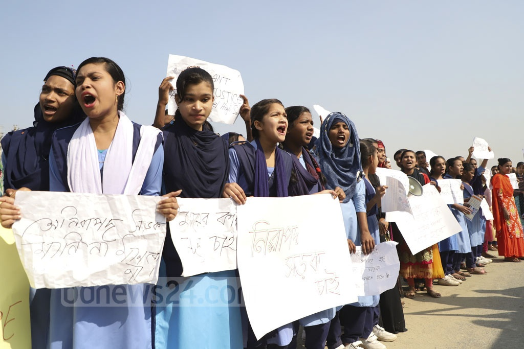 Students demonstrating at Rajendrapur on the Dhaka-Mawa Highway on Thursday demanding maximum punishment of the driver of the truck that ran over and killed two siblings on their way home from school in Keraniganj on Monday. Photo: Abdullah Al Momin