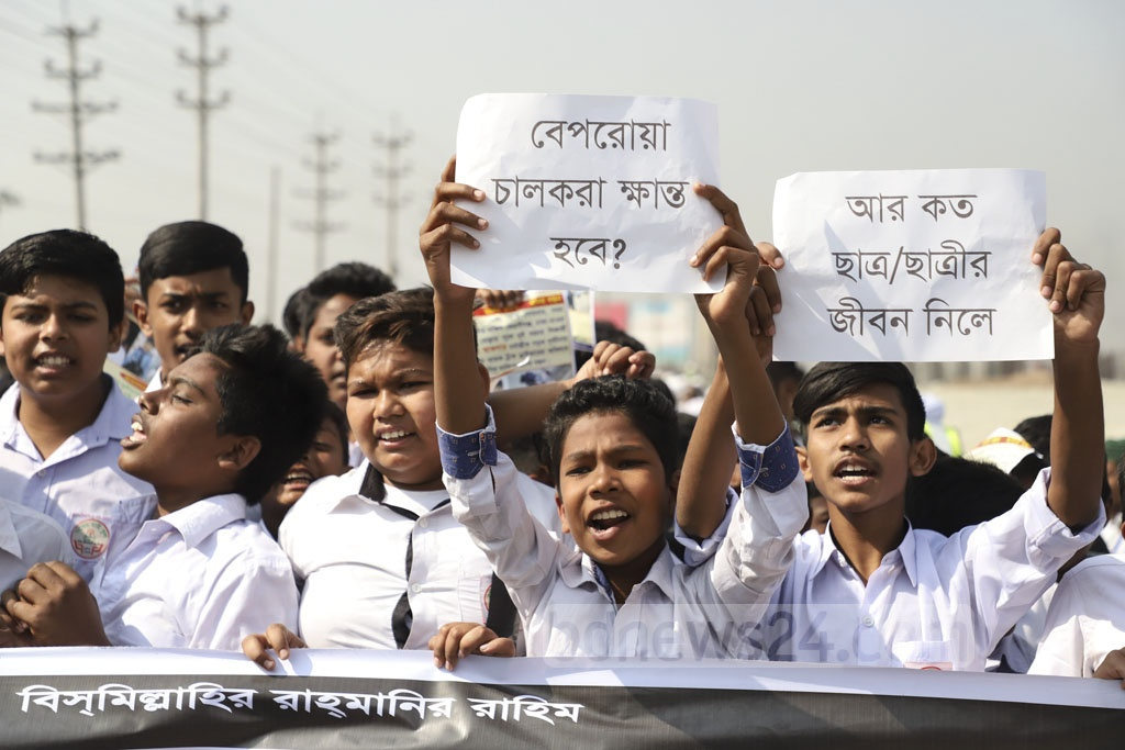 The Dhaka-Mawa Highway was blocked for several hours on Thursday due to a demonstration at Rajendrapur demanding maximum punishment of the driver of the truck that ran over and killed two siblings on their way home from school in Keraniganj on Monday. Photo: Abdullah Al Momin