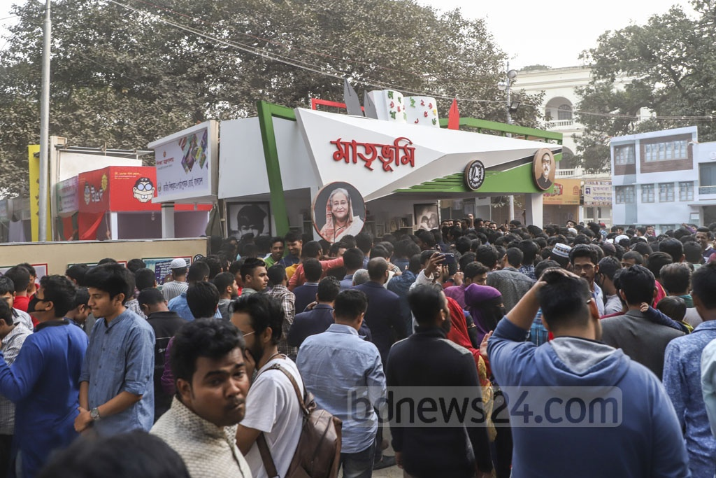 The Amar Ekushey Book Fair drew huge crowds on the opening day. Photo: Abdullah Al Momin