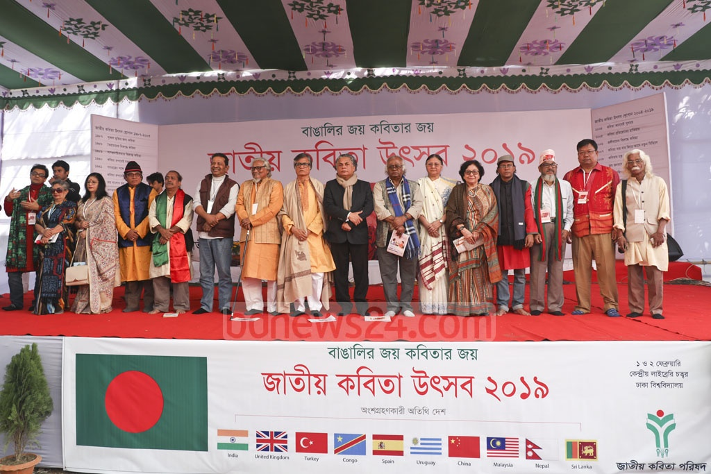 The two-day National Poetry Festival begins at Dhaka University's Central Library square on Friday.