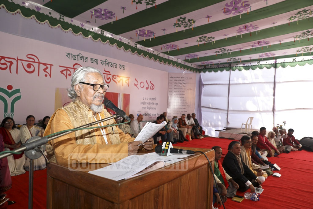Poet Asad Chowdhury inaugurates the two-day National Poetry Festival at Dhaka University's Central Library square on Friday.