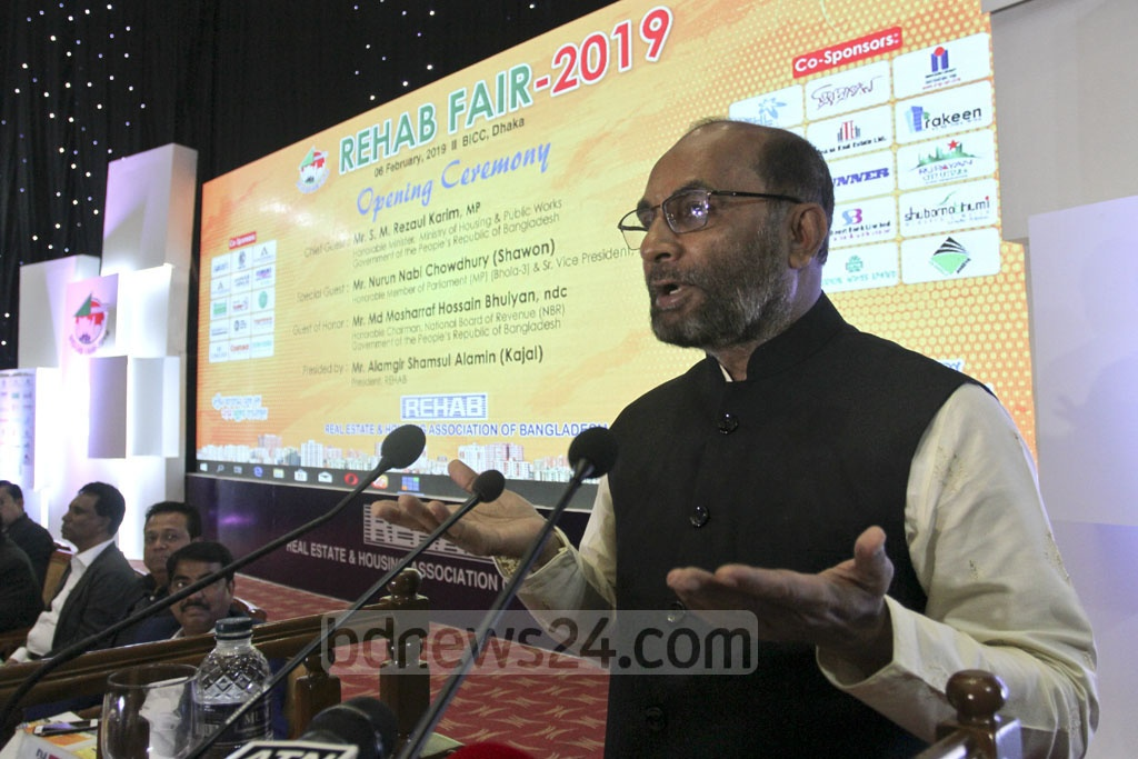 Housing and Public Works Minister SM Rezaul Karim attends the inauguration ceremony of REHAB Fair 2019 at Dhaka's Bangabandhu International Conference Centre on Wednesday. Photo: Asif Mahmud Ove