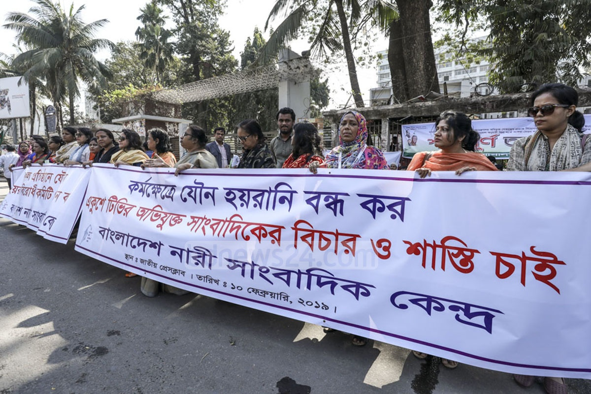 Members of Bangladesh Nari Sangbadik Kendra, a centre for women journalists in the country, demonstrating outside the National Press Club in Dhaka on Sunday.