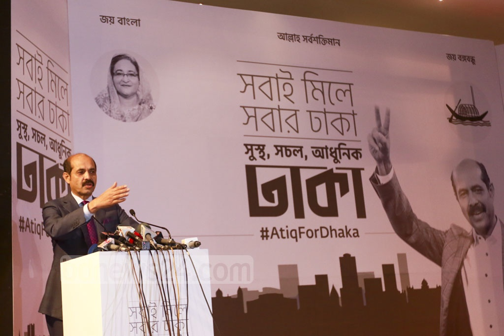 Atiqul Islam, Awami League's mayoral candidate for North Dhaka, announcing his manifesto for the election during an event organised at a hotel in Dhaka on Tuesday. Photo: Mahmud Zaman Ovi