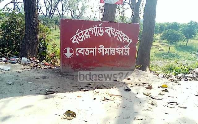 A signboard of the local BGB camp in Thakurgaon's Betna.
