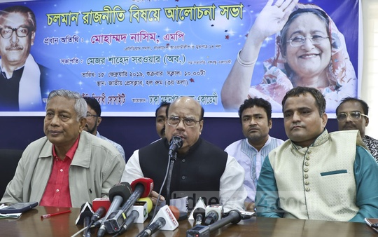 Awami League leader Mohammed Nasim speaking at a discussion organised by Bangabandhu Academy at the National Press Club in Dhaka on Friday on the current state of politics in Bangladesh. Photo: Abdullah Al Momin