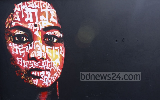 Mother, earth and human: street art sends message of love for Bangla