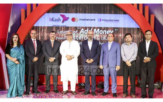 bKash launches add money service with Mastercard - bdnews24 com
