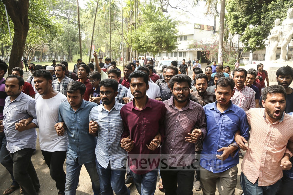The Bangladesh Council to Protect General Students' Rights took out a procession on Dhaka University campus on Tuesday to celebrate election of its leader Nurul Haq Nur as DUCSU VP. Photo: Mahmud Zaman Ovi