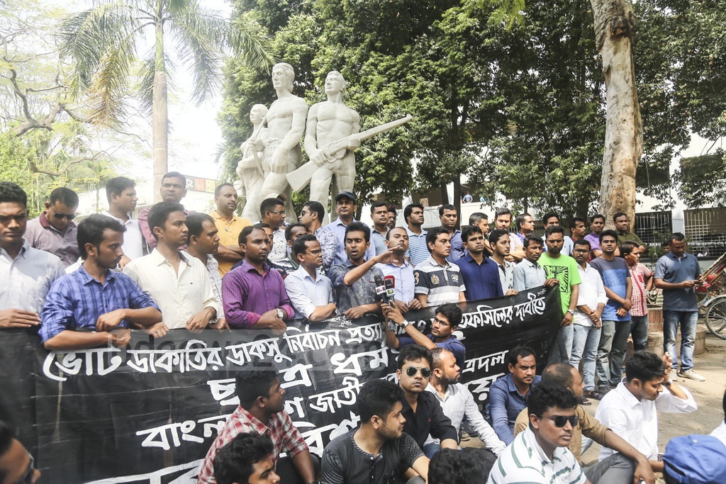 Jatiyatabadi Chhatra Dal rallying in front of the Aparajeyo Bangla monument on the Dhaka University campus on Tuesday against alleged irregularities in Monday's DUCSU polls. Photo: Mahmud Zaman Ovi