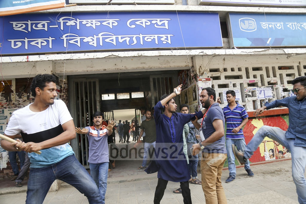 A procession to celebrate the election of Nurul Haq Nur, the candidate of the Bangladesh Council to Protect General Students' Rights, as vice-president of DUCSU came under attack on the Dhaka University campus on Tuesday. Photo: Mahmud Zaman Ovi