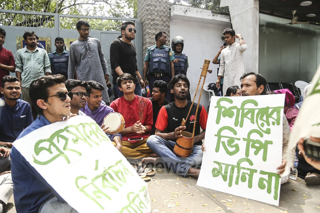 Bangladesh Chhatra League activists demonstrating in front of the Dhaka University vice-chancellor's residence on Tuesday demanding fresh polls to the DUCSU vice-president's posts. Photo: Mahmud Zaman Ovi