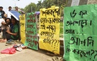 Dhaka University rejects allegations of rigging in DUCSU polls