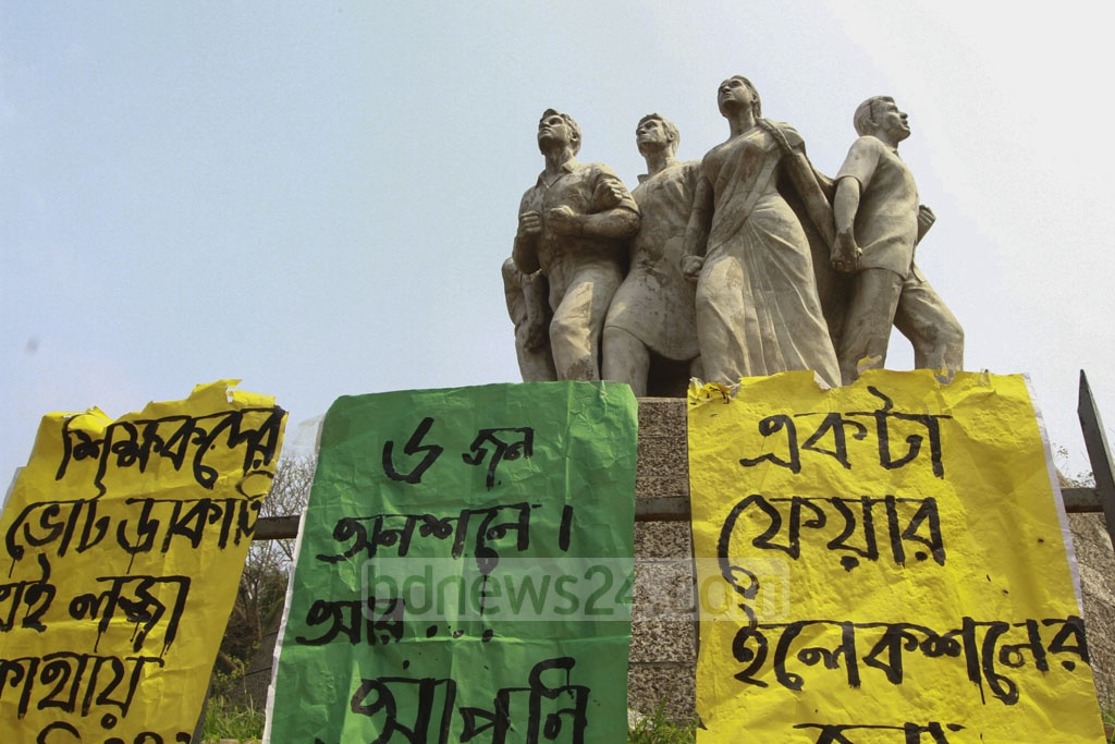 Posters have been hung around the Raju Memorial Sculpture fence on the Dhaka University campus where six students continued their hunger strike for the second day on Wednesday for fresh DUCSU elections after resignation those involved in the polls hit by allegations of rigging and other irregularities.
