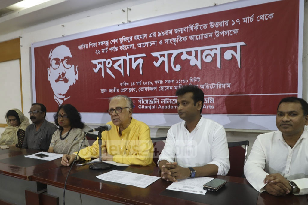 Theatre activist Ramendu Majumder briefs the media on Thursday about a book fair and cultural function to be organised by Geetanjali Lalitakala Academy in Dhaka's Uttara from Mar 17 to 26 to celebrate the 99th birth anniversary of Bangabandhu Sheikh Mujibur Rahman.