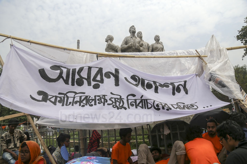 A hunger strike by a group of Dhaka University students at the altar of Raju Memorial Sculpture enters the fourth day on Friday. They demand fresh DUCSU polls after the resignation of those who oversaw the Mar 11 elections. Photo: Mahmud Zaman Ovi