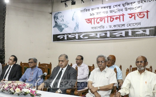 Gono Forum chief Dr Kamal Hossain speaking at a discussion organised by the party in Dhaka on Monday to mark the birth anniversary of Bangabandhu Sheikh Mujibur Rahman.