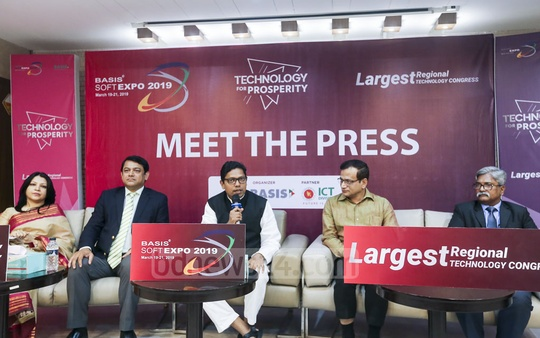State Minister for Post and Telecoms Zunaid Ahmed Palak holds a press conference on the BASIS SoftExpo 2019, Bangladesh's largest private sector exposition showcasing IT and ITES products and services, at the BASIS Auditorium on Monday. Photo: Mahmud Zaman Ovi