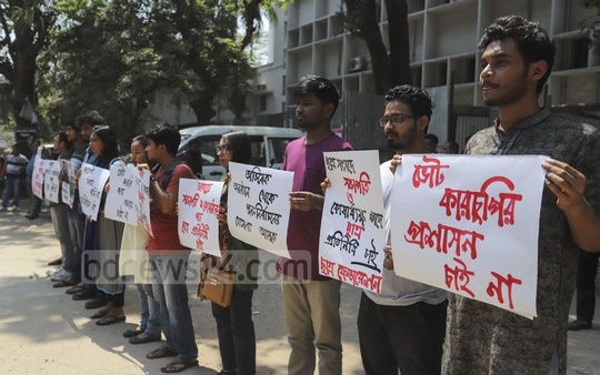 The Bangladesh Chhatra Federation demonstrating in front of the DUCSU building to call for fresh elections after alleging election fraud and other irregularities. Photo: Asif Mahmud Ove