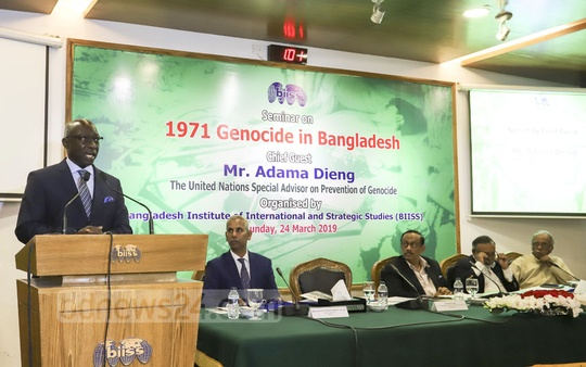 UN Undersecretary and Special Adviser on the Prevention of Genocide Adama Dieng attends a conference on the mass killings perpetrated by Pakistani troops during the 1971 Liberation War organised by The Bangladesh Institute of International and Strategic Studies on Sunday. Photo: Asif Mahmud Ove