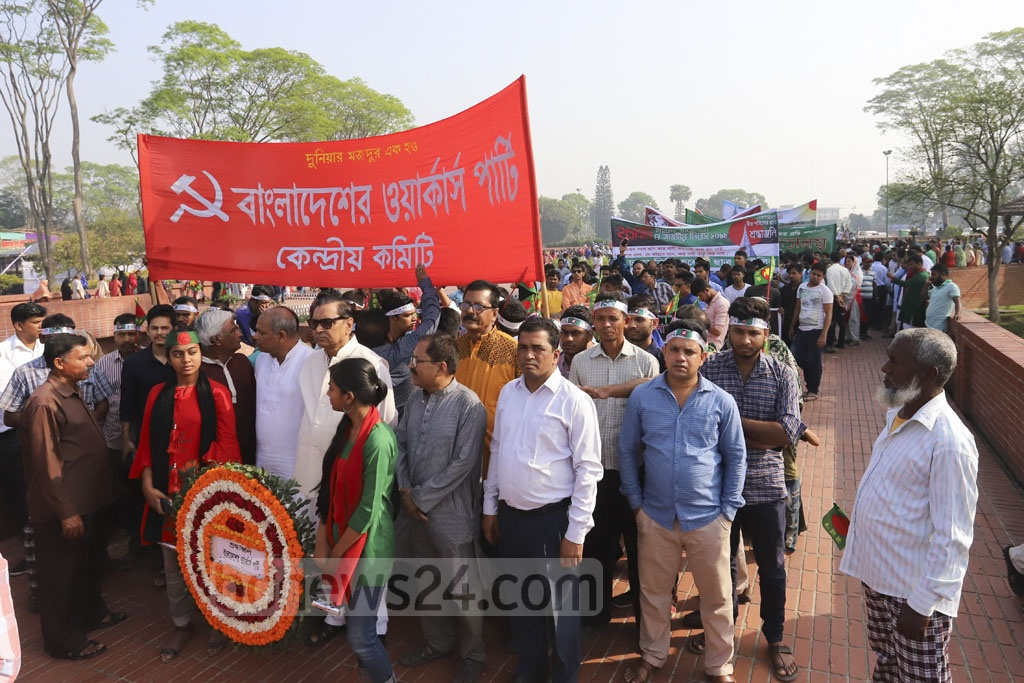 A large crowd gathers to pay tribute to the martyrs of the Liberation War in honour of Independence Day on Tuesday. Photo: asif mahmud ove