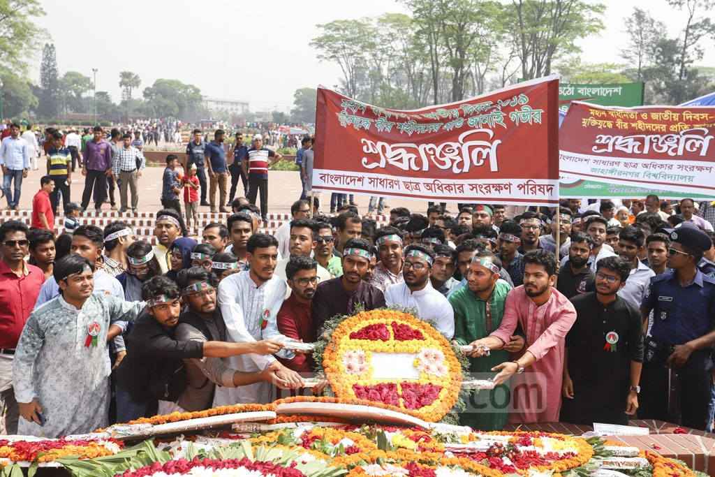 Newly elected DUCSU Vice President Nurul Huq Nur pays his respects at the National Martyrs' Monument on Independence Day on Tuesday. Photo: Asif Mahmud Ove