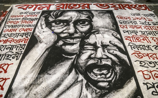 A mural painted by students from the University of Development Alternative illustrates the history of Mar 25, 1971. Photo: Mahmud Zaman Ovi