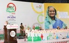 Prime Minister Sheikh Hasina questions banks over high interests
