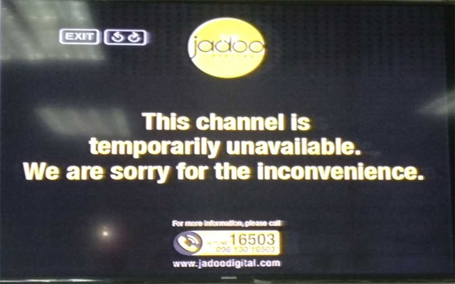 Indian Zee TV channels go off air in Bangladesh - bdnews24 com