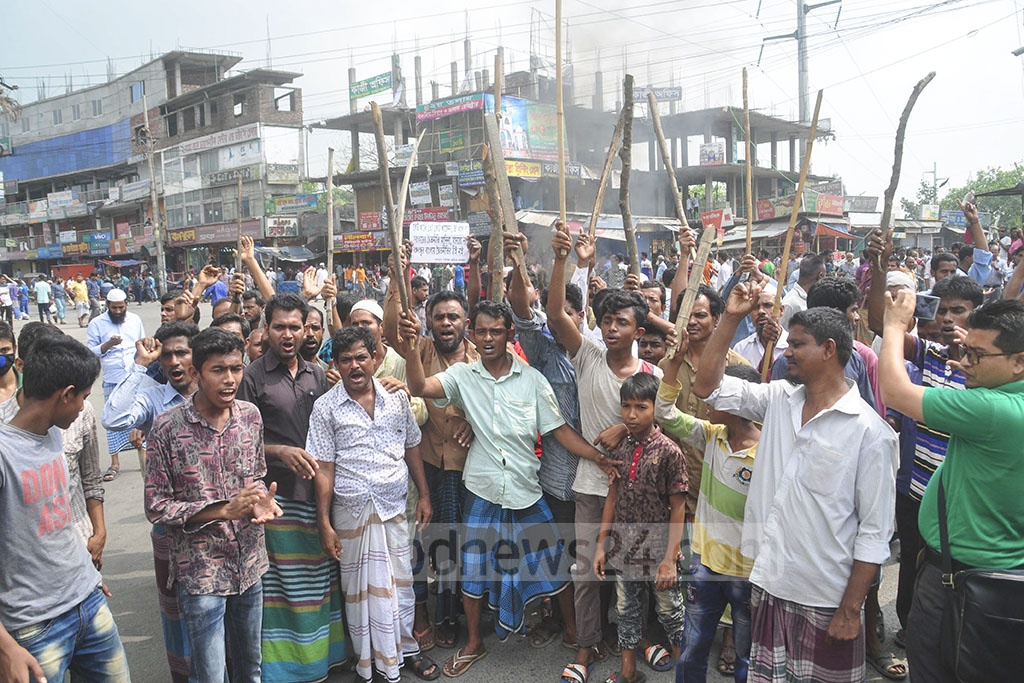 Jute mill workers blocked the Dhaka-Sylhet Highway for the third straight day on Thursday at Demra to press their nine-point demand, including back pay.