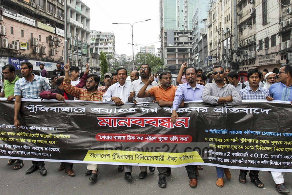 A group of investors uder the banner of Bangladesh Stock Market Unity Council demonstrating outside the Dhaka Stock Exchange at Motijheel on Wednesday against continuous fall in share prices.
