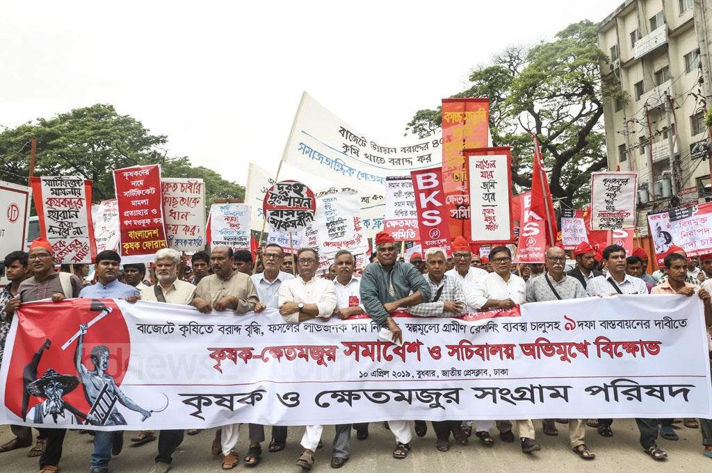 Krishak O Khetmajur Sangram Parishad, an organisation working for farmers and agricultural labourers' rights, demonstrating outside the National Press Club in Dhaka on Wednesday for different demands, including a rise in allocation for agriculture in the national budget.