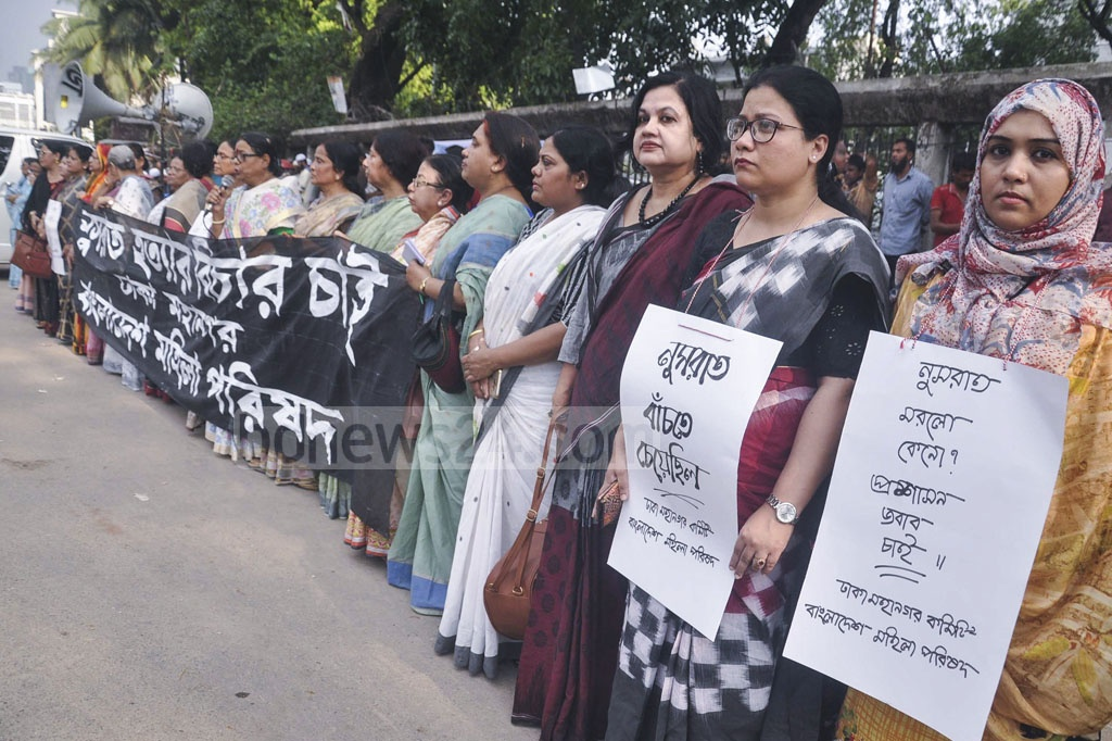 Bangladesh Mohila Parishad demonstrating outside the National Press Club in Dhaka on Thursday against the murder of Nusrat Jahan Rafi, a madrasa girl from Feni who was burnt in reprisal after sexual abuse charges against the principal.