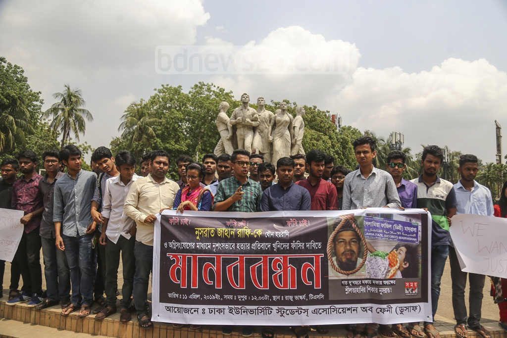Dhaka University Students Association of Feni staging a human-chain protest in front of the Raju Memorial Sculpture on the campus on Thursday demanding maximum penalty of the killers of Nusrat Jahan Rafi. Photo: Mahmud Zaman Ovi
