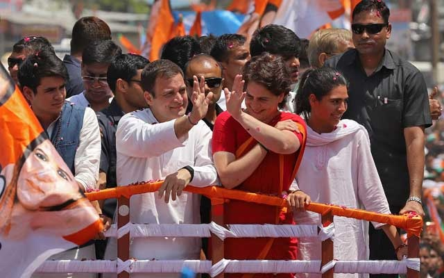 File Photo: Rahul Gandhi, President of India's main opposition Congress party, and his sister Priyanka Gandhi Vadra wave towards their supporters before Rahul filed his nomination papers for the general election, in Amethi in the northern state of Uttar Pradesh, India, April 10, 2019. Reuters