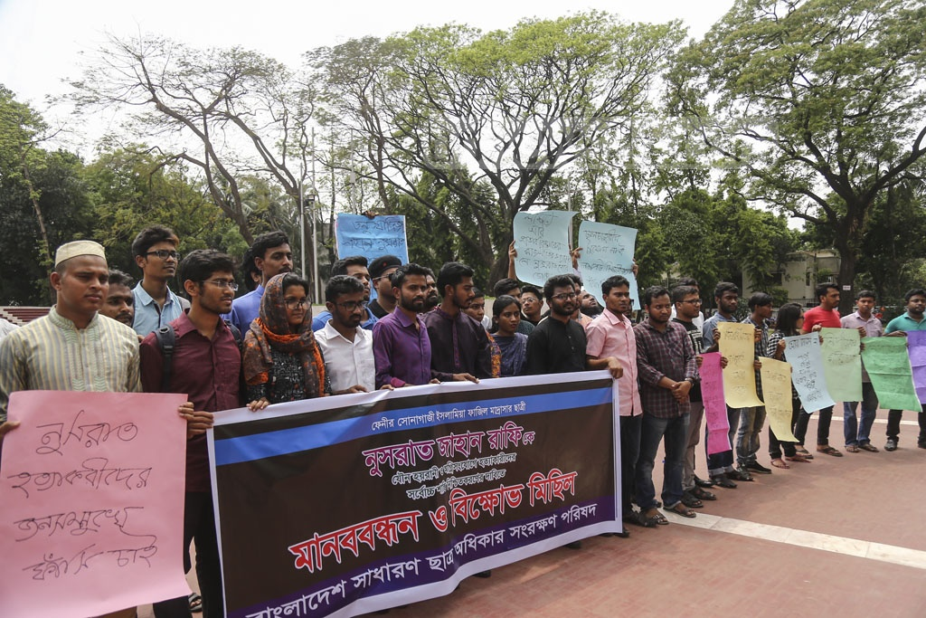 Bangladesh Council to Protect General Students' Rights formed a human chain in front of the Central Shaheed Minar in Dhaka on Thursday demanding maximum punishment for Nusrat Jahan Rafi's killers. Photo: Mahmud Zaman Ovi
