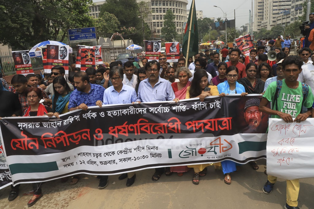 People from different walks of life joined a march by Gourab Ekattor, Purnima Foundation, and some other organisations on the Dhaka University campus demanding maximum punishment of those involved in the killing of Nusrat Jahan Rafi. Photo: Abdullah Al Momin