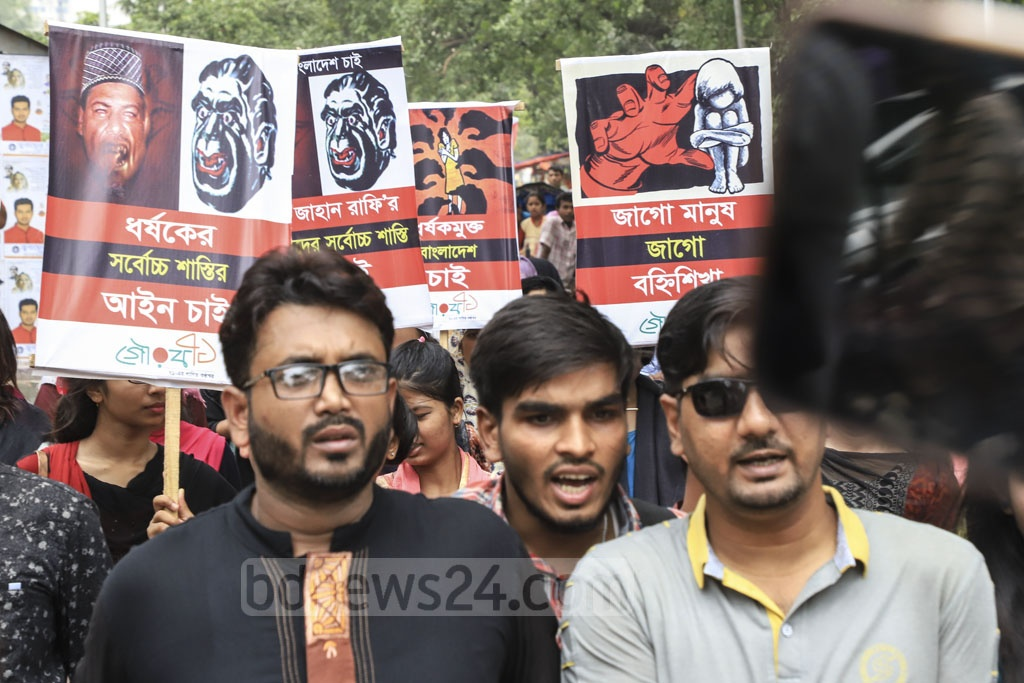 Students carrying placards wih different slogans against sexual abuse and rape marched on the Dhaka University campus on Friday as they protest against the killing of Nusrat Jahan Rafi after alleged sexual harassment by the principal of her madrasa in Feni. Photo: Abdullah Al Momin