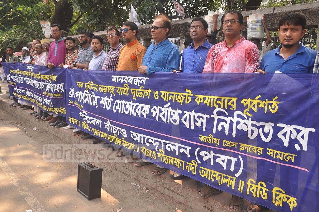 Different organisations demonstrating outside the National Press Club on Friday demanding that the authorities ensure enough buses as per conditions set for the companies for route permit in Dhaka.