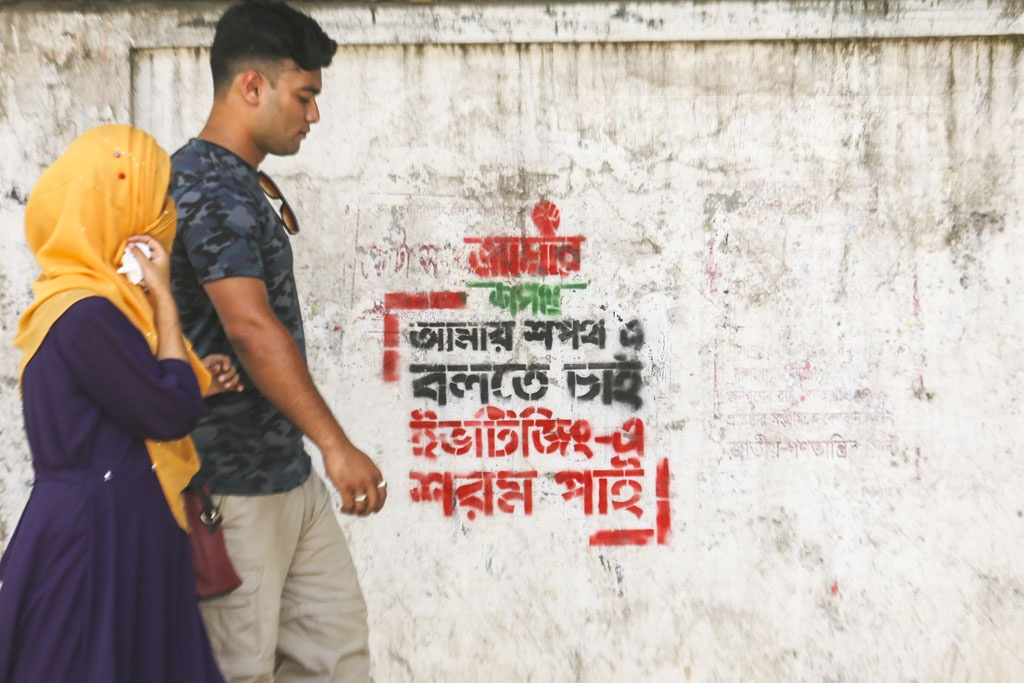 A pledge against sexual harassment etched on a wall on the Dhaka University campus amid a spate of sexual abuse incidents across the country. Photo: Mahmud Zaman Ovi