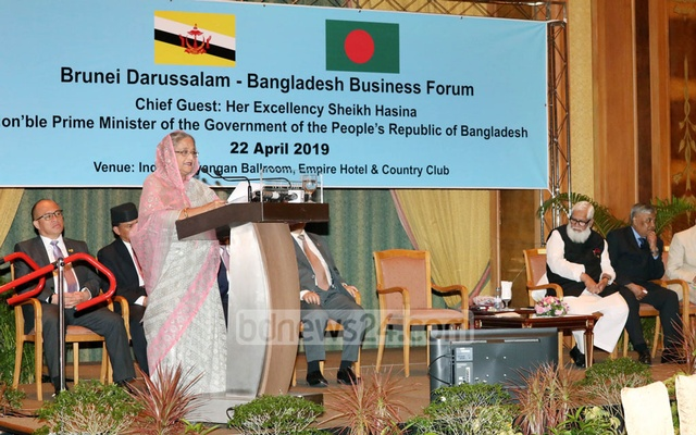 Hasina urges Brunei businesses to forge partnership, invest
